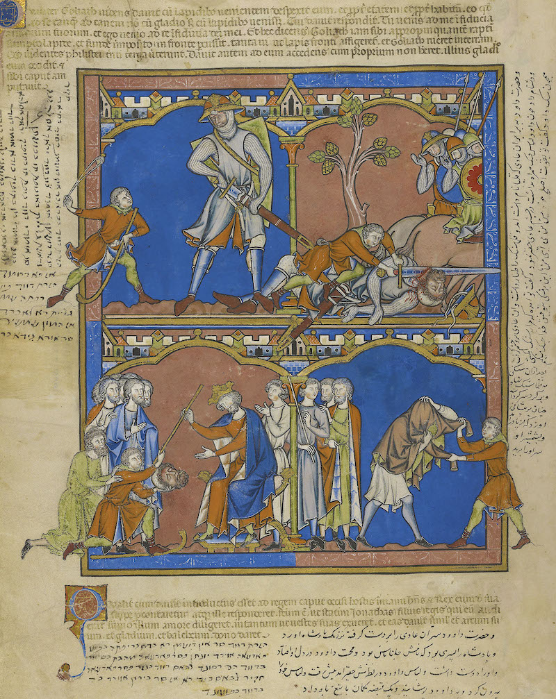 Old Testament miniatures, MS M.638, fol. 28v, Samuel