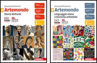 Artemondo Zanichelli Emanuela Pulvirenti